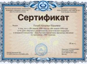 ЧУ ДПО «Институт КЭМВИ-ДРК»